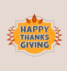 thanksgiving greeting cards and invitations vector image
