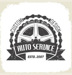 auto service wheel logo vector image