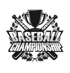 baseball championship monochrome vector image