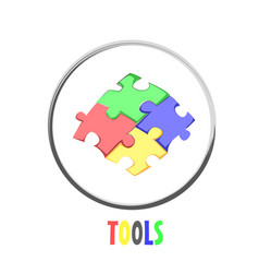 Icon button puzzle tools vector