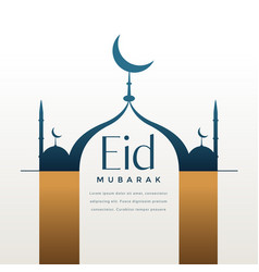 Creative eid festival greeting with text space vector