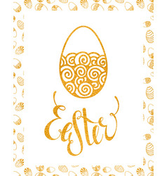 Easter egg design element vector
