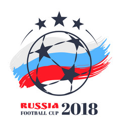 russia football ball poster vector image