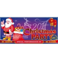 Invitation flyer for a Christmas party vector image