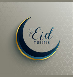 Creative eid mubarak moon background vector
