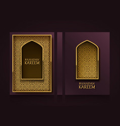 Islamic Book Cover Vector Images Over 1 300