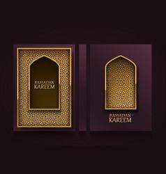 Modern vertical banners ramadan kareem cover vector