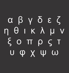 Greek alphabet letters vector