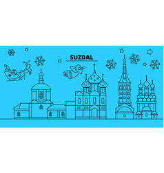russia suzdal winter holidays skyline merry vector image