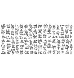 set of 100 hand lettering inscriptions about vector image