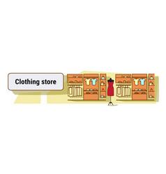 big fashion shop empty nobody super market vector image