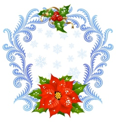 Christmas and new year greeting card 5 vector