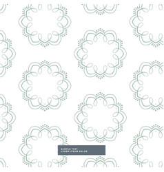 floral shapes pattern design in white background vector image