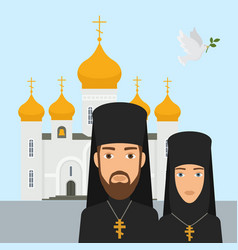Orthodox christianity religion vector