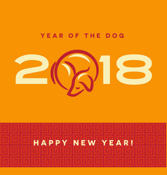 2018 year dog happy new year card vector image
