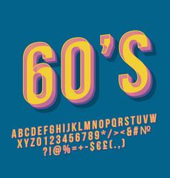 60s vintage 3d lettering vector