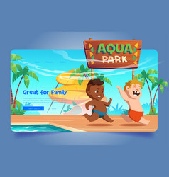 aquapark cartoon landing with kids playing park vector image