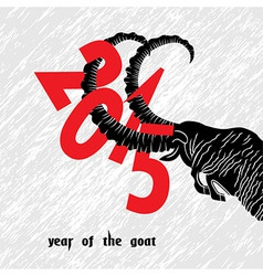 Chinese symbol goat vector image