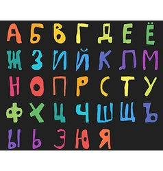 Hand drawn doodle cyrillic alphabet Color vector image