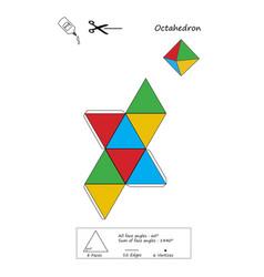 Octahedron origami vector