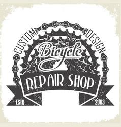 bicycles custom sprocket vector image