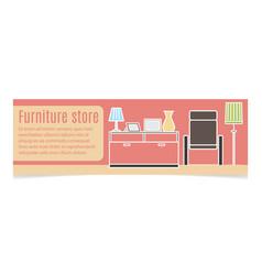 furniture horizontal banner vector image