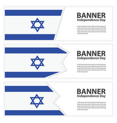 Israel flag banners collection independence day vector
