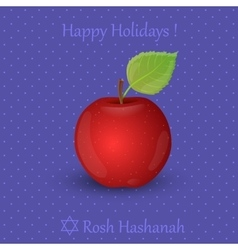 Jewish New Year greeting card Rosh Hashanah vector