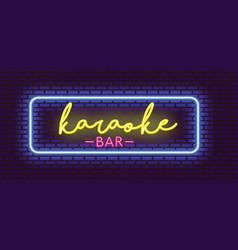Neon light wall slogan karaoke vector