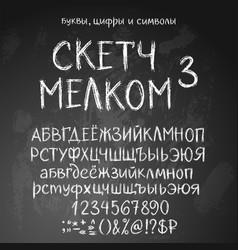 Sketchy russian alphabet vector