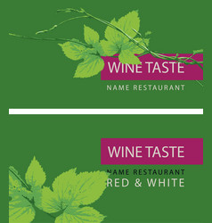 Business cards for wine tasting with a vine branch vector