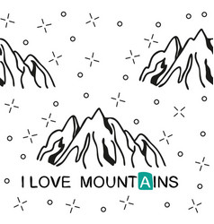 hand drawn mountain seamless pattern landscape vector image