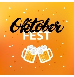 Octoberfest hand written calligraphy lettering vector image