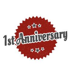 1st anniversary sign 1st anniversary round vector