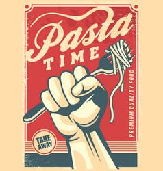 pasta design poster in retro style vector image