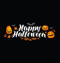 halloween banner greeting card pumpkin holiday vector image