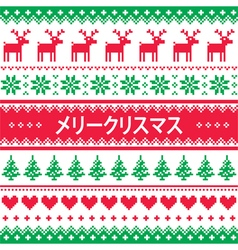 Merry Christmas in Japanese greetings card vector image vector image