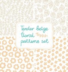 Beige patterns set vector image vector image