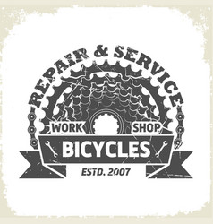 bicycle monochrome sprocket logo vector image