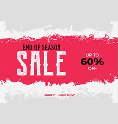 End season sale sale banner mega sale end of vector