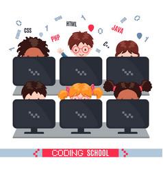kids learn coding on laptops in school vector image