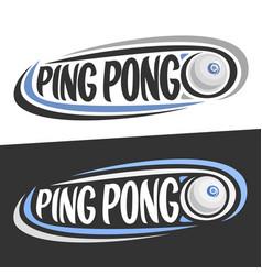 Logos for ping pong vector