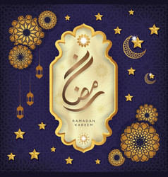 Ramadan kareem greeting background islamic vector