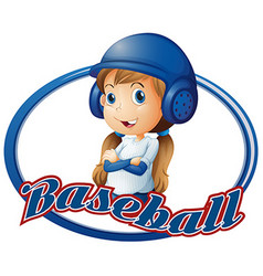 Little girl in baseball outfit vector image