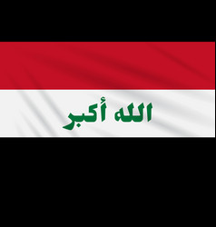 Flag iraq swaying in wind realistic vector