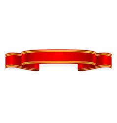 ribbon christmas holiday style vector image vector image
