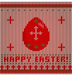 Knitted egg gr vector