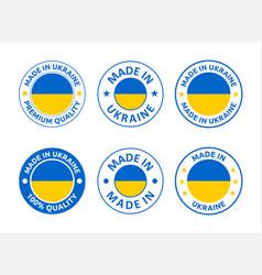 made in ukraine labels set ukrainian product vector image