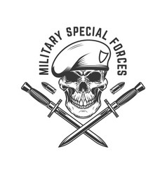 military special forces paratrooper skull vector image