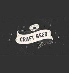 craft beer vintage ribbon vector image